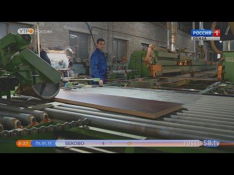 Пензенские производители мебели представили свою продукцию на выставке в Баку