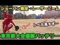 東京都No.1少年野球チームの選手たちが上手すぎる…室内練習場も完備!【レッドファイヤーズ】