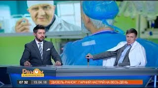 Украинские врачи будут учиться по сериалам