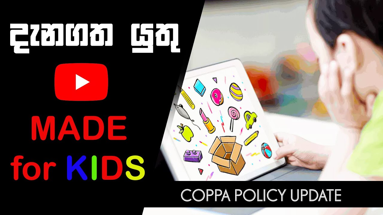 Made for Kids - අලුත්ම Youtube policy Update එක