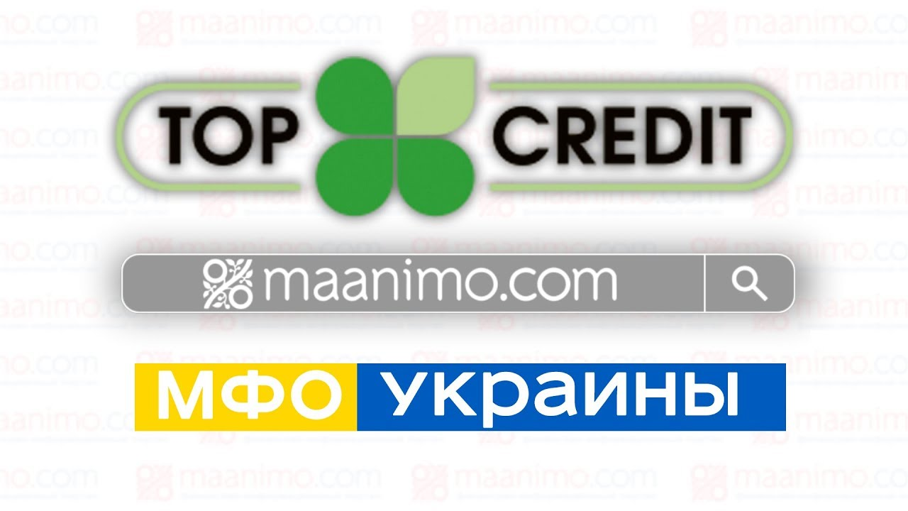 составление отчетности кредитных организаций