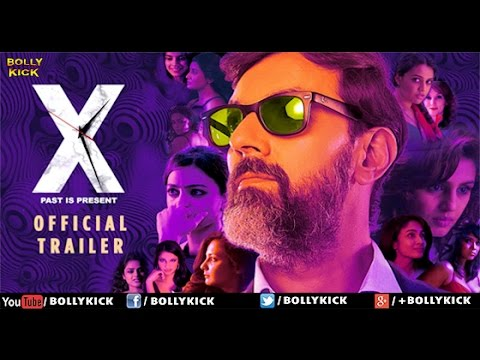 X: Past is Present Official Trailer 2015 | Rajat Kapoor | Radhika Apte | Huma Qureshi