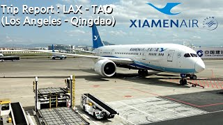 [Trip Report] Xiamen Airlines …