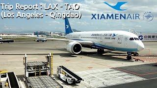 [Trip Report] Xiamen Airlines …