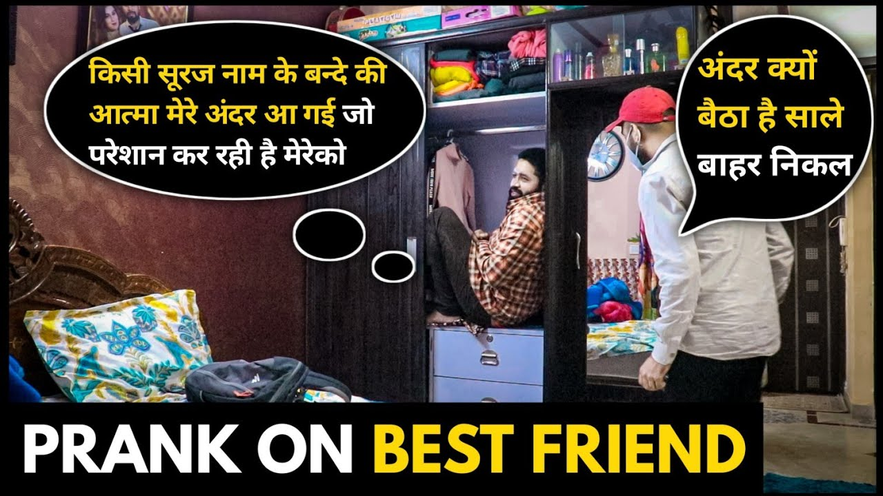 Prank On Best Friend | Sunny Arya | Tehelka Prank