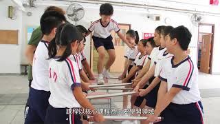 Publication Date: 2018-01-25 | Video Title: 中華基督教會基慧小學簡介