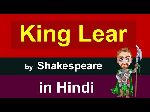 King Lear Summary In Hindi | By William Shakespeare