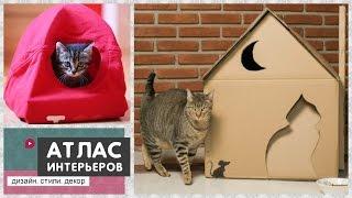 Домик для кошки. Идеи как сделать своими руками(Домик для кошки или кота можно сделать своими руками из картона, коробки, дерева и даже из старой футболки...., 2016-12-12T17:48:08.000Z)