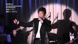 黒沢 博 EXCITING SUMMER NIGHT SHOW 2012年7月15日(日) 鎌倉パークホ...