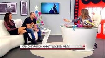 Борис и Аделина Солтарийски в COOL T - 27.12.2014