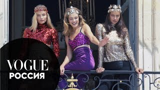 Наталья Водянова, Ирина Шейк и Наташа Поли поздравляют Vogue Россия с 20-летием