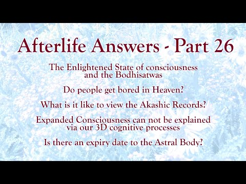 Aferlife Answers   26