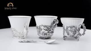 Фарфор и серебро. Восхитительная коллекция!(, 2016-06-28T19:44:25.000Z)
