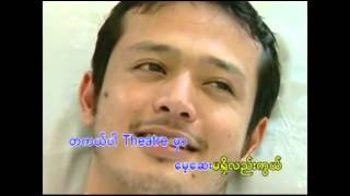 Myanmar Song, nurse Ma By Sai Htee Saing play   FreeMp3Go