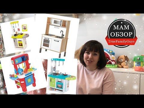 МамОбзор : Как выбрать детскую кухню? Пианино-кот от Battat