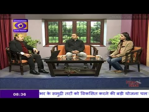 Talk on Cyber Crime and Young Generation in morning show #NamasteUP