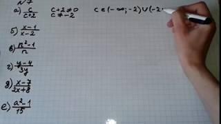 Задание №7 Алгебра 8 кл.Дорофеев