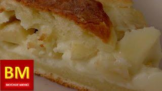 Деревенский яблочный пирог. ВКУСНОЕ МЕНЮ. Пошаговое приготовление