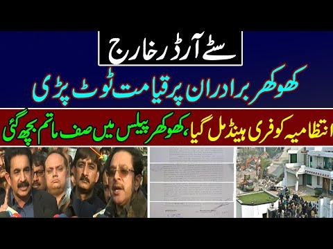 Abdul Ghaffar Latest Talk Shows and Vlogs Videos