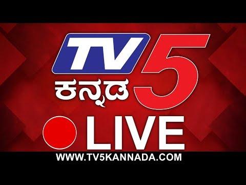 LIve : Kannada News   TV5 Kannada