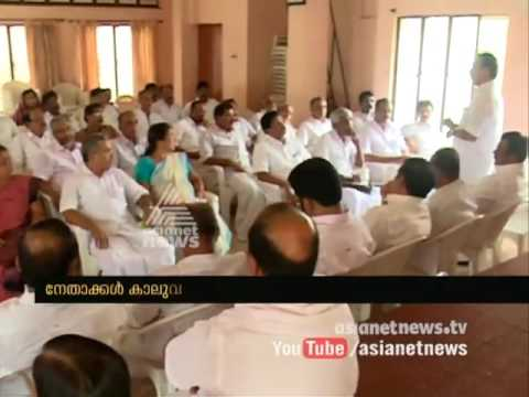 Defeated Congress election candidates alleges Leaders betrayed them