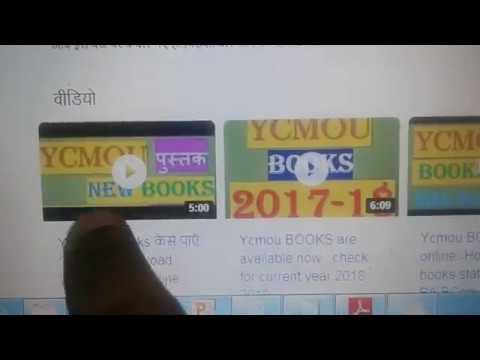 Ycmou book // ycmou book complaints // ycmou book status //ycmou book pdf