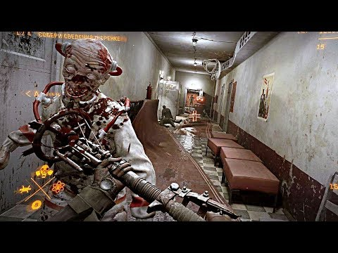 ATOMIC HEART Gameplay Trailer (2019)