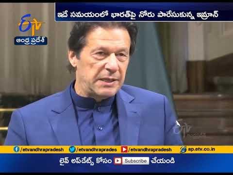 'Condemnable' Nankana Sahib Incident Against My Vision | PM Imran Khan