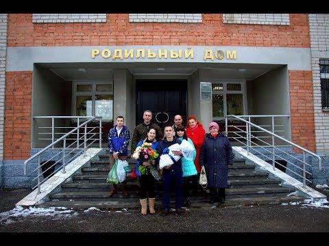 Выписка из роддома город Иваново