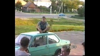Ивацевичи 1996 ГДК Крыльцо