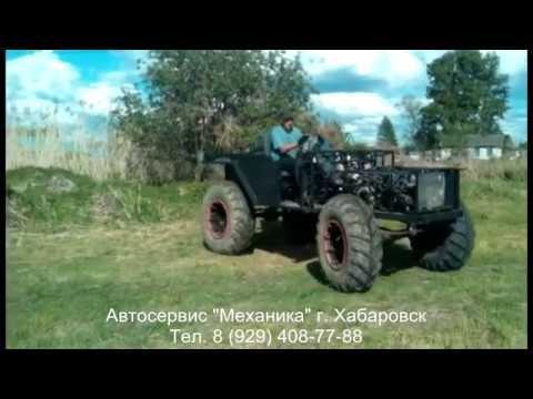 """Испытание самодельного вездехода (автосервис """"Механика"""" г. Хабаровск)"""