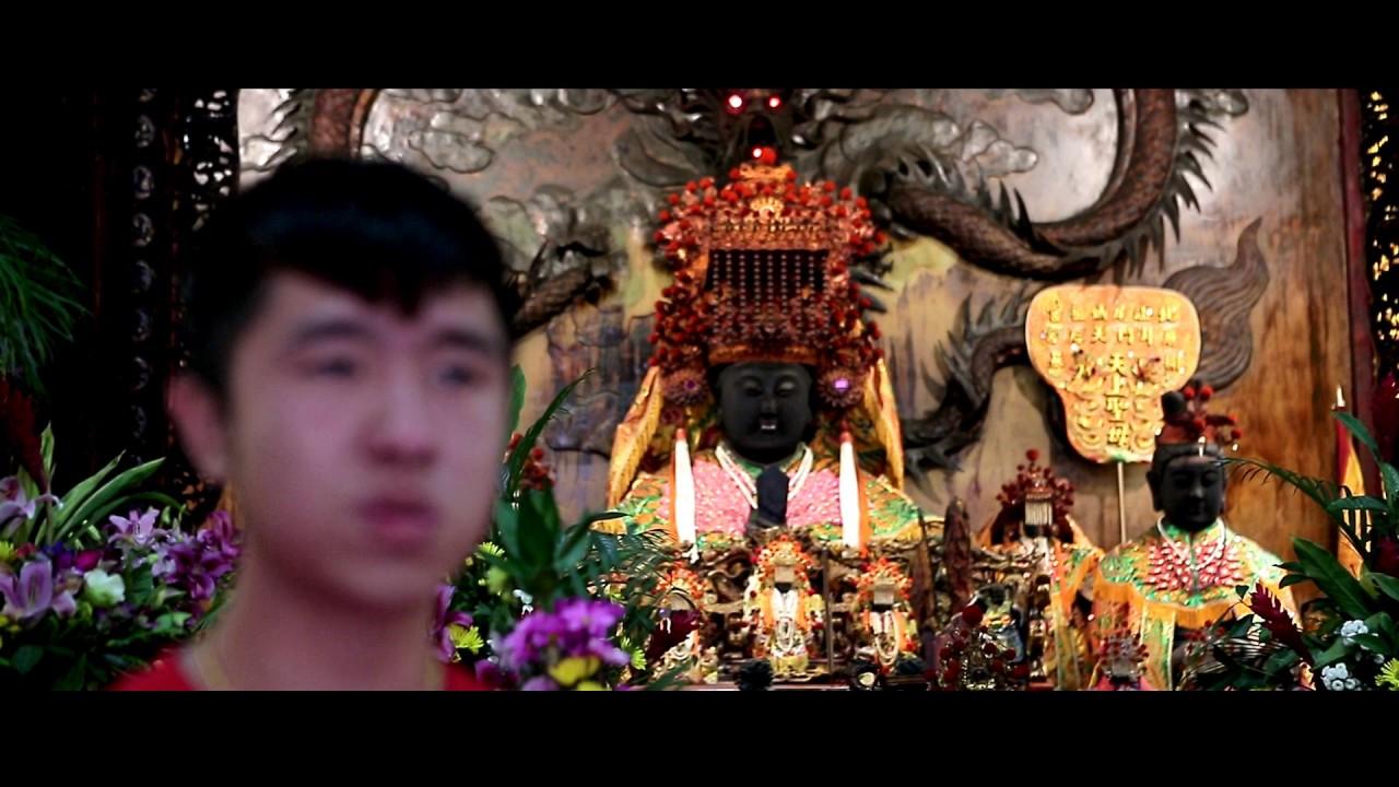 北汕尾媽祖宮鹿耳門天后宮 傳統文化祭典活動研究專訪 - YouTube