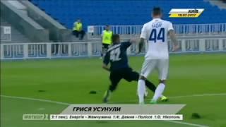 Комитет арбитров отстранил Грисьо за неназначенный пенальти в матче Динамо – Черноморец