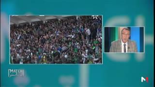 جمع عام استثنائي لتقديم استقالة المكتب المسير لنادي الرجاء البيضاوي