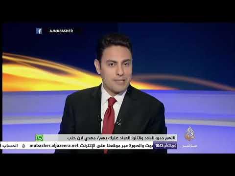 لقاء مع وائل الدحدوح وتامر المسحال مراسلين قناة الجزيرة في غزة HD / مشاهدة اون لاين