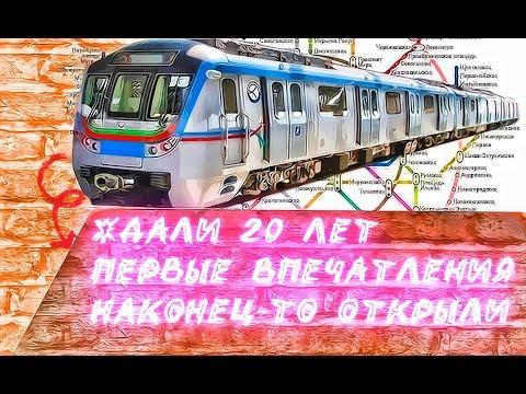Гостиница в Москве в центре у метро Достоевская - Славянка