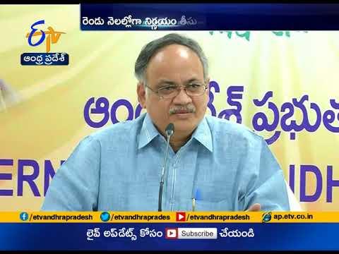 Kadapa steel plant | Govt Ready to set up steel plant