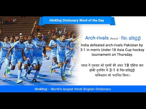Meaning of Arch rivals in Hindi - HinKhoj Dictionary - YouTube