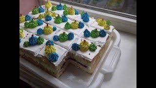 Пирожное с клубничным конфитюром