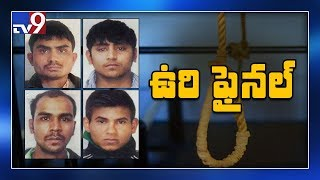Delhi court refuses to stay hanging of Nirbhaya case convicts tomorrow - TV9