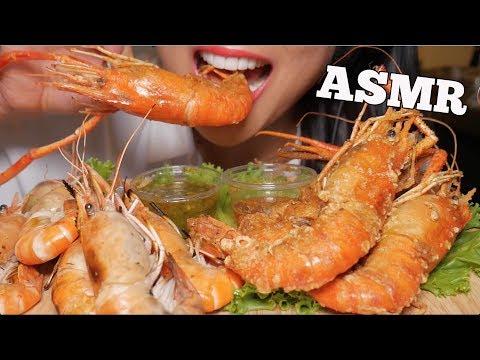 ASMR JUMBO DEEP FRIED BBQ TIGER PRAWNS (Eating Sounds)   SAS-ASMR