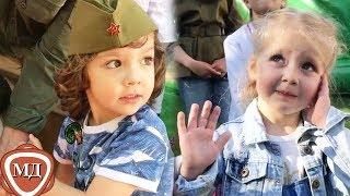 КАК встречали День Победы ЛИЗА и ГАРРИ ГАЛКИНЫ!