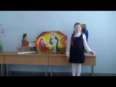 Денисенко Настя , 9 лет ЧОУ Православная гимназия г.Невинномысск