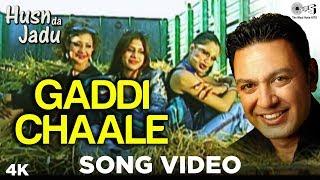 Dil Apna Punjabi Channel   Punjabi Hits   Latest Punjabi Hit Songs   Bhangra Hits