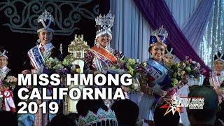 SUAB HMONG ENTERTAINMENT:  Crowning Miss Hmong California 2019 at SAC Hmong New Year 2018-19