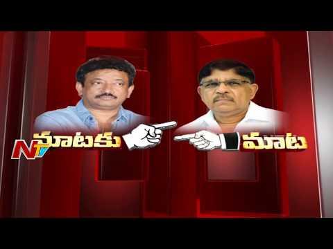 Producer Allu Aravind Vs Director Ram Gopal Varma || Sri Reddy Leaks || Casting Couch || Mataku Mata