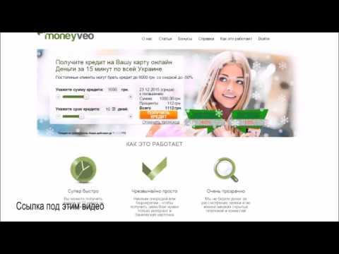 yunion-kredit-banka-karta