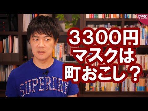 2020/04/26 サンデイブレイク155