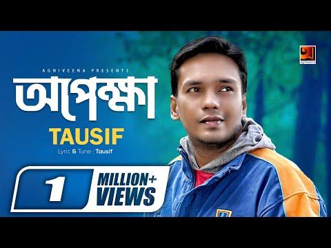Super Hit Bangla Album | Opekkha || by Tausif | Full Album | Audio Jukebox