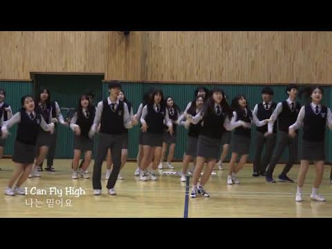 정명고등학교 학생회 FOS : 드림하이 플래시몹